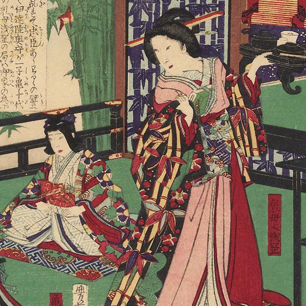 The Loyal Nursemaid Masaoka; Courtesan and Customer by Kunichika (1835 - 1900)