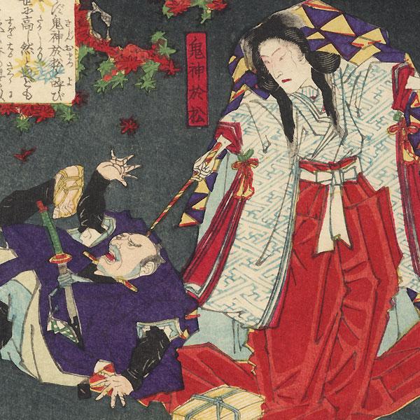 Princess Matsu-ura Sayohime Turning to Stone; Jealous Woman by Kunichika (1835 - 1900)