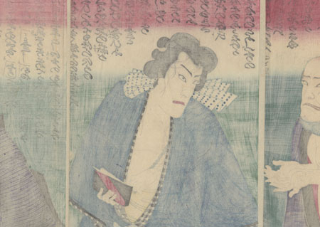 Scarface Yosaburo Reunited with Otomi, 1880 by Chikanobu (1838 - 1912)