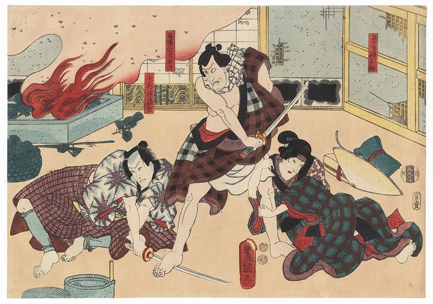 Kogara Magoshichi, Tateba no Taiheiji, and Magoshichi's Wife, Oyone, 1847 - 1852 by Toyokuni III/Kunisada (1786 - 1864)