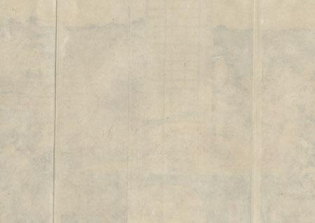 Mitsuuji Looks in from the Verandah, 1847 - 1852 by Toyokuni III/Kunisada (1786 - 1864)