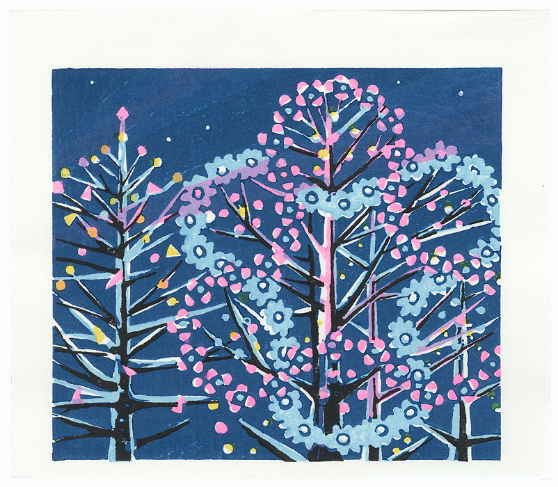 Offered in the Fuji Arts Clearance - only $24.99! by Masaya Watabe (born 1931)