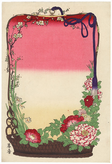 Flower Basket Advertising Blank by Meiji era artist (not read)