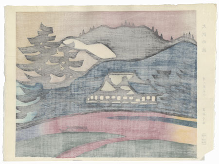 Osawa Pond by Taizo Minagawa (1917 - 2005)
