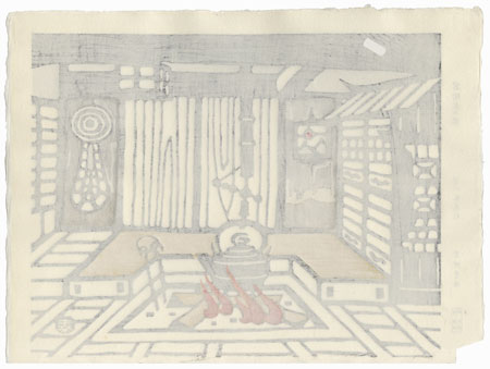 House of a Potter in Kyoto by Taizo Minagawa (1917 - 2005)