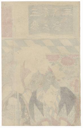 The Number 3 (San) for the Play Sanryaku no maki: Ichikawa Danzo VI as Kiichi Hogen, with Kawarazaki Gonjuro I by Toyokuni III/Kunisada (1786 - 1864)