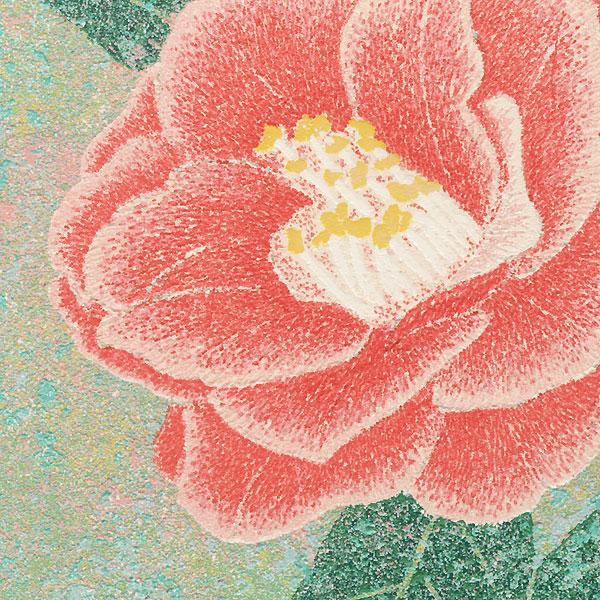 No. 254 (Camellia), 1991 by Yukio Katsuda (born 1941)