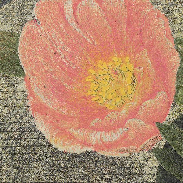 No. 134 (Camellia and Roof), 1980 by Yukio Katsuda (born 1941)