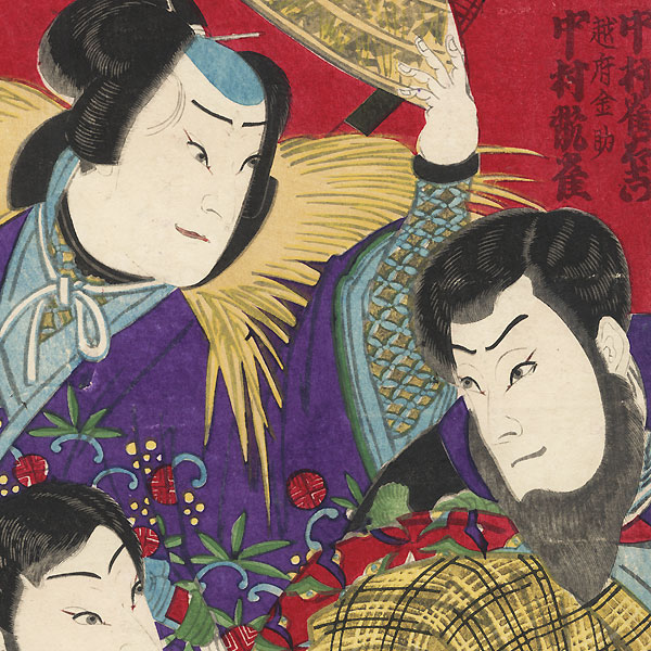 Five Samurai by Meiji era artist (unsigned)