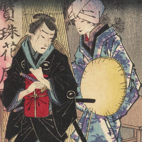 Samurai at a Tea Stand by Yoshiiku (1833 - 1904)