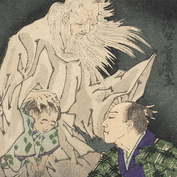 Ghosts of an Elderly Man and a Child by Yoshiiku (1833 - 1904)