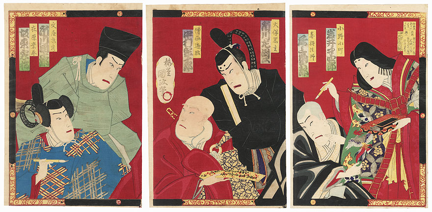 The Six Immortal Poets, 1880 by Kunisada III (1848 - 1920)