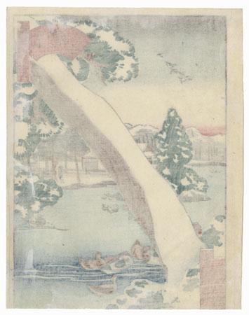 Ryoanji Temple, Rakusei by Umekawa Tokyo (active circa mid-1850s - early 1860s)