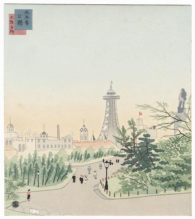 Tennoji Park, 1936 by Tokuriki (1902 - 1999)