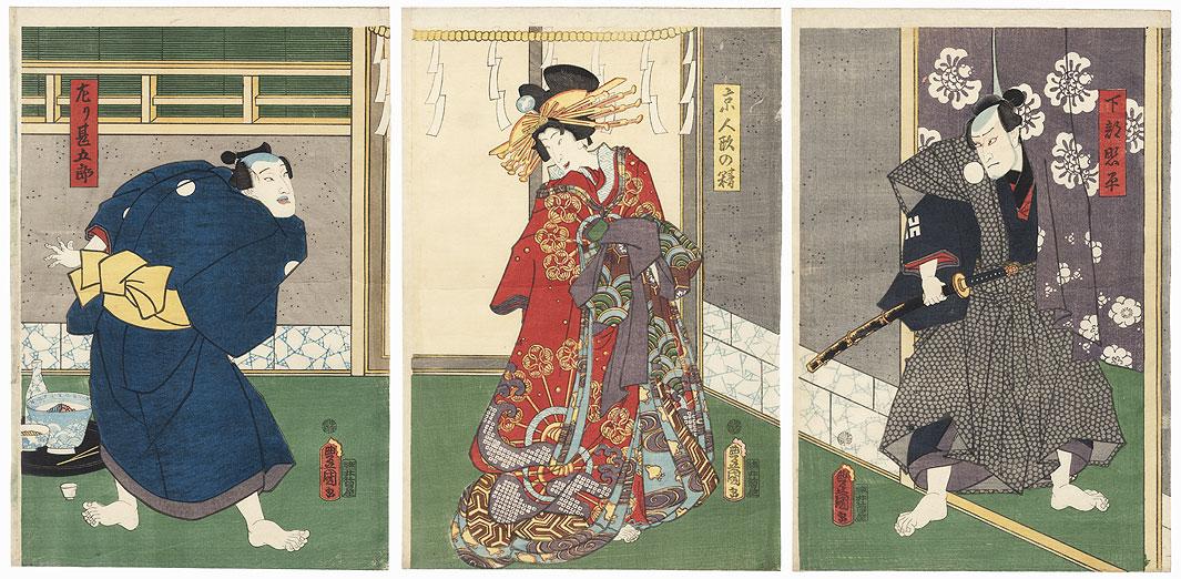 Courtesan and Visitors, 1860 by Toyokuni III/Kunisada (1786 - 1864)