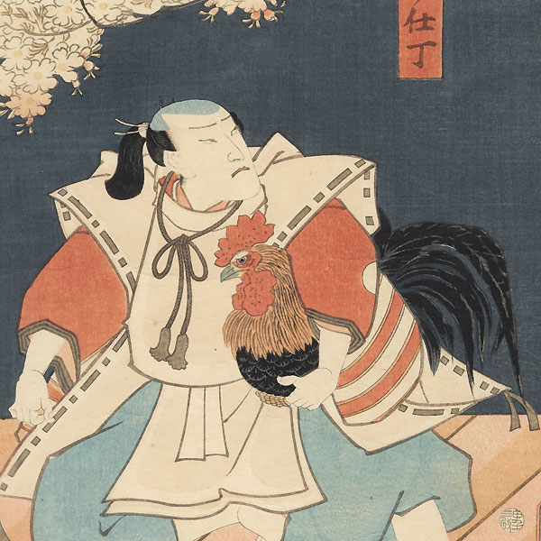 Beauty and Palace Guards, 1860 by Toyokuni III/Kunisada (1786 - 1864)