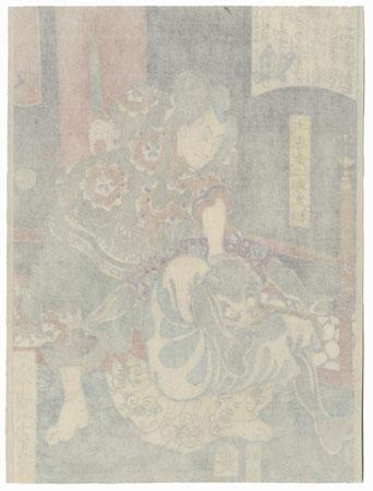 Ohara Takejiro Takematsu Subduing a Water Demon, 1867 by Yoshitoshi (1839 - 1892)