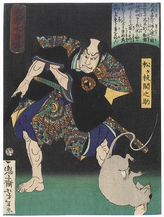 Matsugae Sekinosuke Fighting a Rat, 1866 by Yoshitoshi (1839 - 1892)