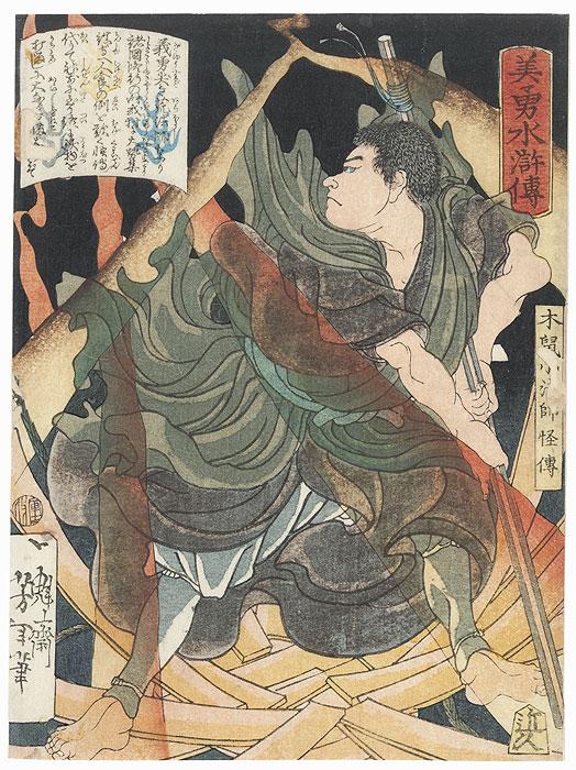 Kinezumi Koboshi Kaiden with Lightning, 1866 by Yoshitoshi (1839 - 1892)