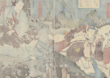 Prince Oda and Palace Guard, 1854 by Toyokuni III/Kunisada (1786 - 1864)