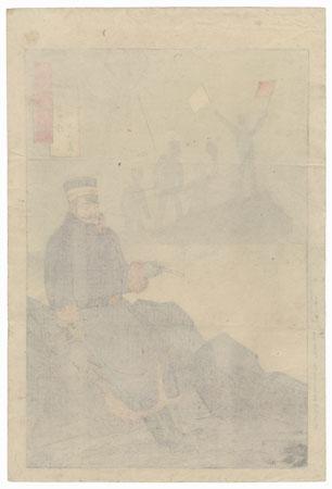 Lt. General Yamaji Motoharu by Kiyochika (1847 - 1915)
