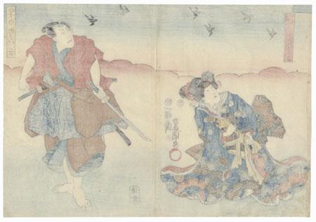 Couple and Black Birds, 1847 - 1852 by Toyokuni III/Kunisada (1786 - 1864)