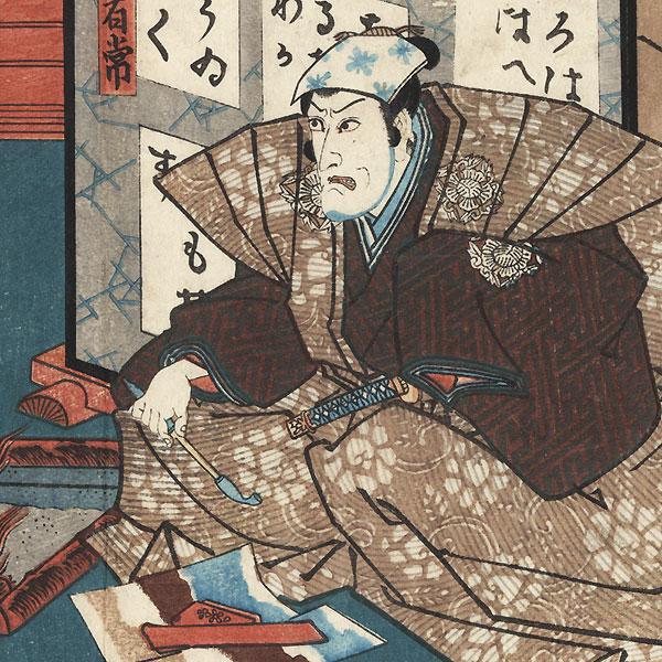 Scene from Ise Monogatari, 1850 by Toyokuni III/Kunisada (1786 - 1864)