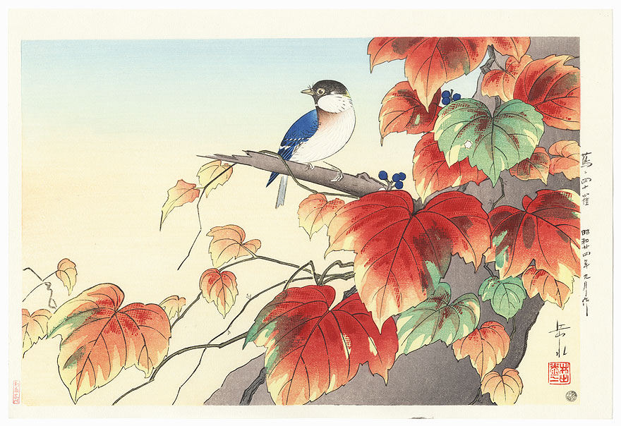 Japanese Ivy and Titmouse, 1949 by Ide Gakusui (1899 - 1982)