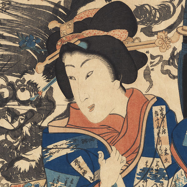 Beauty in a Poem Slip Kakemono, 1867 by Kunisada II (1823 - 1880) and Kyosai (1831 - 1889)