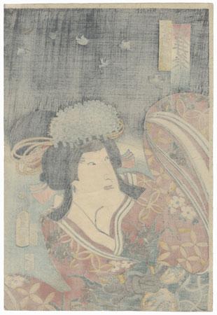 Iwai Kumesaburo III as Sanzaemon's Daughter Hinaginu, 1861 by Toyokuni III/Kunisada (1786 - 1864)