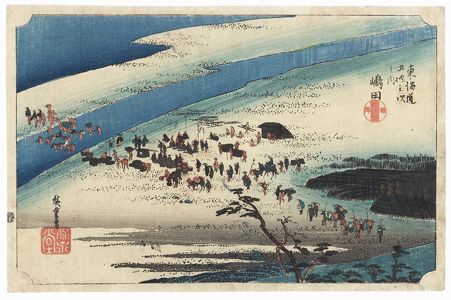 The Suruga Bank of the Oi River near Shimada, circa 1833 - 1834 by Hiroshige (1797 - 1858)