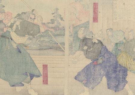 Kinoshita Tokichiro and Matsushita Kahei Fencing, 1883 by Toyonobu (1859 - 1886)