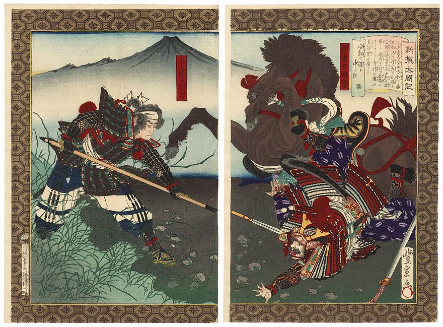 Tokichiro's First Battle at Fujikawa, 1883 by Toyonobu (1859 - 1886)
