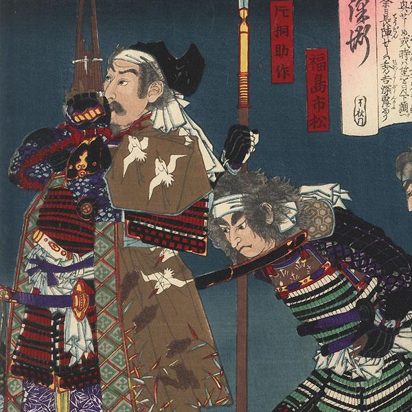 Encampment at Tottori Castle, 1884 by Toyonobu (1859 - 1886)
