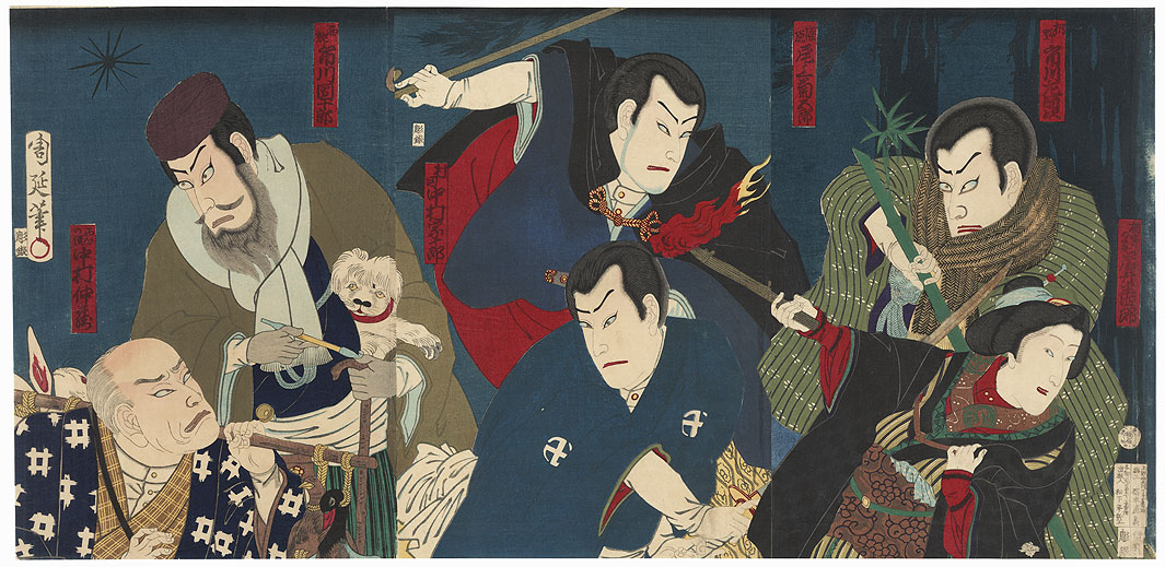 Man with a Dog and Beauty with a Torch by Kunichika (1835 - 1900)