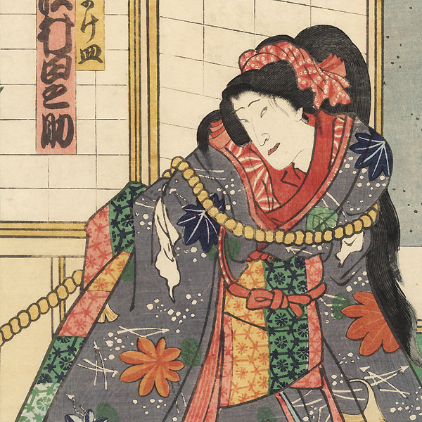 Stepdaughter Held Captive, 1865 by Kunichika (1835 - 1900)