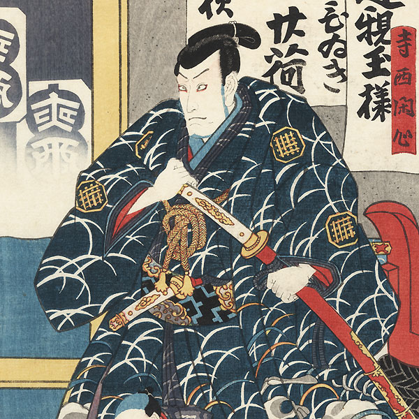 Visiting an Enemy, 1847 - 1852 by Toyokuni III/Kunisada (1786 - 1864)