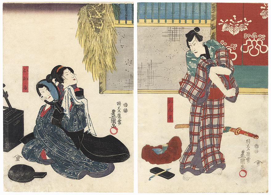Scene from the 47 Ronin, 1849 by Toyokuni III/Kunisada (1786 - 1864)