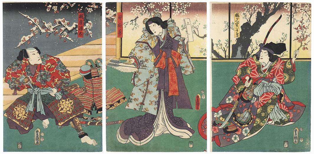 Samurai, Courtesan, and Mother in Disguise, 1854 by Toyokuni III/Kunisada (1786 - 1864)