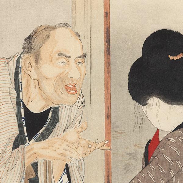 A Conversation Kuchi-e print, 1895 by Tomioka Eisen (1864 - 1905)