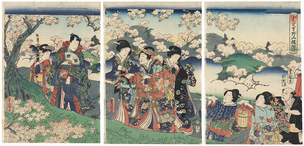 Prince Genji on a Cherry Blossom Viewing Outing, 1860 by Toyokuni III/Kunisada (1786 - 1864)