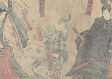 Poet Ono no Komachi and Courtiers by Toyokuni III/Kunisada (1786 - 1864)