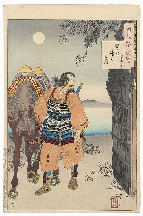 Katada Bay Moon by Yoshitoshi (1839 - 1892)