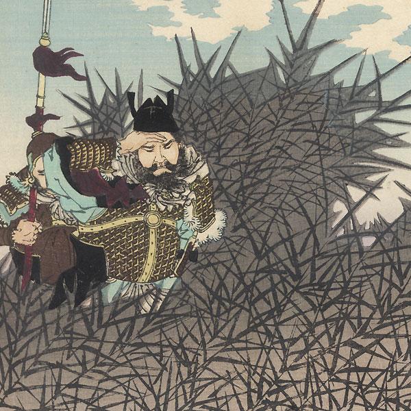 Huai River Moon by Yoshitoshi (1839 - 1892)