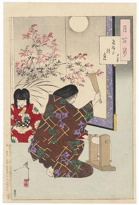 Cloth-beating Moon by Yoshitoshi (1839 - 1892)