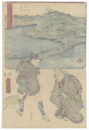 Arai: View of the Distant Lake and the Horie Area, 1855 by Hiroshige (1797 - 1858) and Toyokuni III/Kunisada (1786 - 1864)