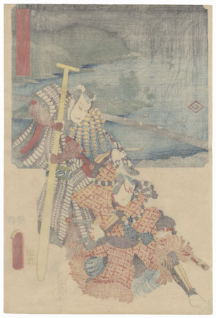 Kusatsu: Ichikawa Yaozo III as Sasaki Takatsuna and Ichikawa Danjuro VI as Tanimura Kotoji, 1855 by Hiroshige (1797 - 1858) and Toyokuni III/Kunisada (1786 - 1864)