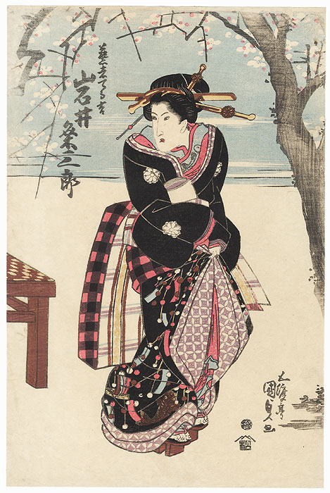 Iwai Kumesaburo as a Beauty beneath a Blossoming Plum Tree by Toyokuni III/Kunisada (1786 - 1864)