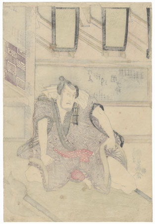 Ichikawa Danjuro as an Angry Commoner by Toyokuni III/Kunisada (1786 - 1864)