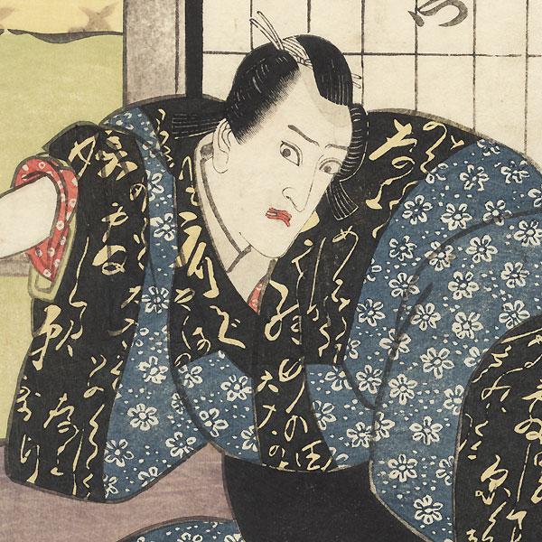 Nakamura Utaemon as Izaemon, 1814 by Toyokuni I (1769 - 1825)